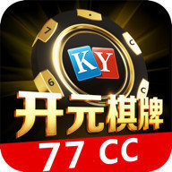 ky77cc棋牌