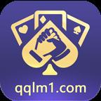 棋趣联盟qqlm1