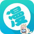 樱花漫画app