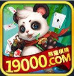 熊猫棋牌19000