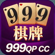 999qpcc棋牌