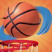 最好的篮球3D