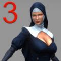 恐怖修女3代