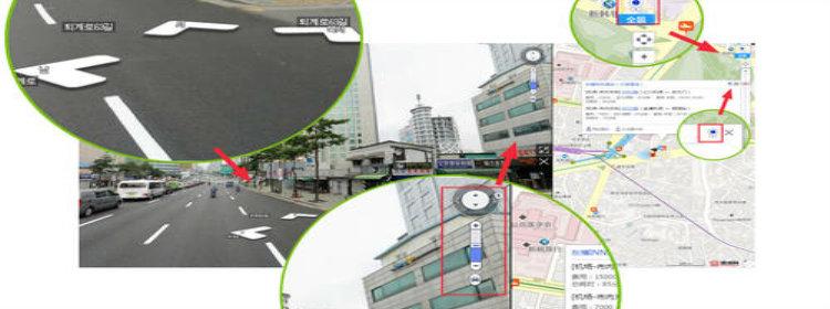 可以看到街景的地图软件