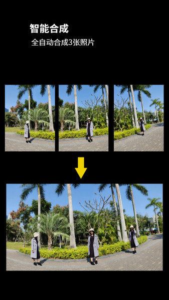 广角相机软件图1