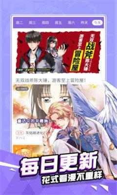 erocool日文版官网版图3