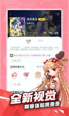 erocool日文版官网版图2
