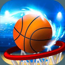街头篮球投个大西瓜手游