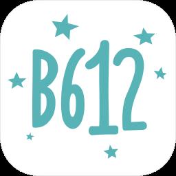 b612咔叽美颜相机手机版