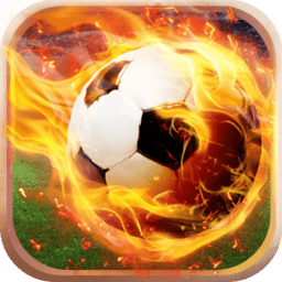 足球射门手机版