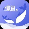 默鱼兼职app