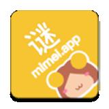 mimeiapp永久国内版