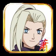 女忍者训练师安卓版