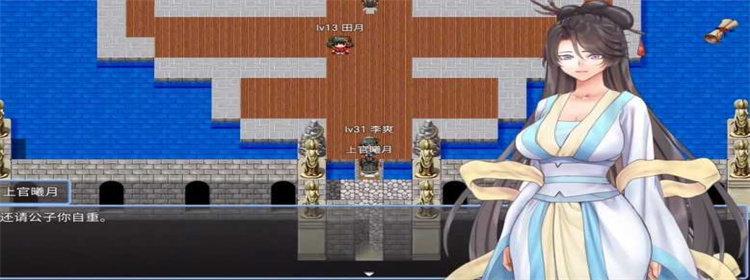 绯色修仙录类似的游戏