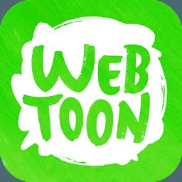 naver webtoon中文版