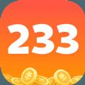 223游戏盒子极速版