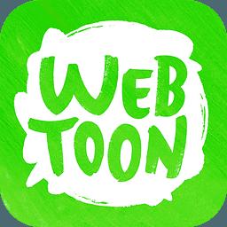 webtoon韩漫