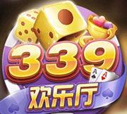 339游戏欢乐厅