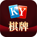 开元ky棋牌娱乐新版