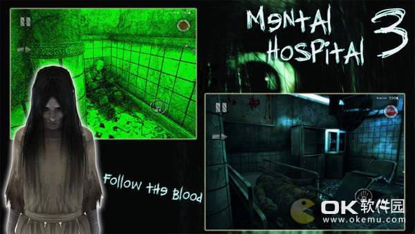 精神病院3汉化版完整版图2