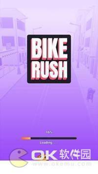 自行车奔跑图1
