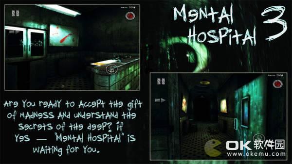 精神病院3汉化版完整版图1