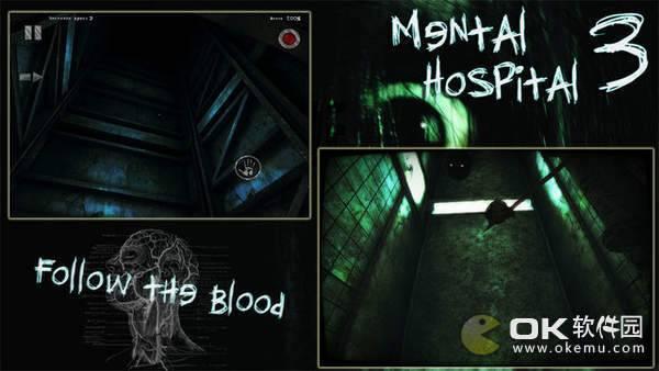 精神病院3汉化版完整版图4