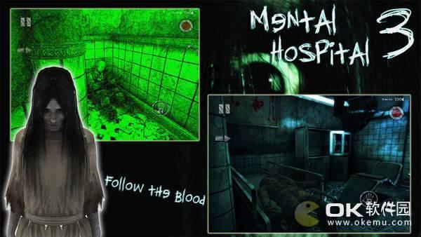 精神病院3汉化版完整版