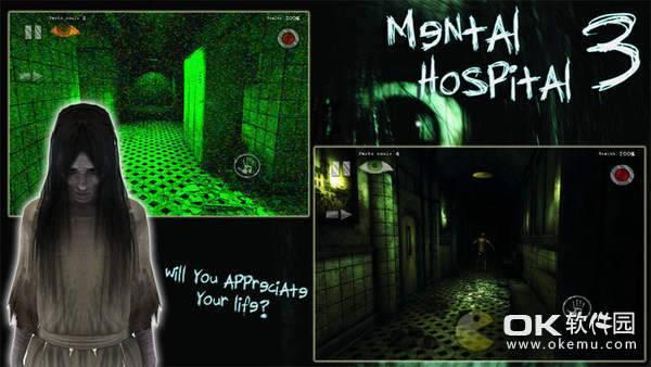 精神病院3汉化版完整版图3