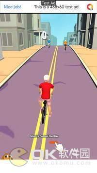 自行车奔跑图2