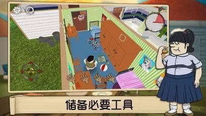 60秒游戏手机中文版图2