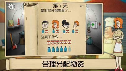60秒游戏手机中文版图1