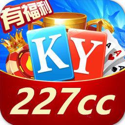 开元227棋牌