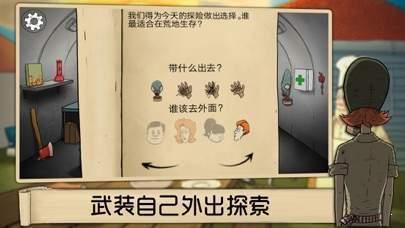 60秒游戏手机中文版图4
