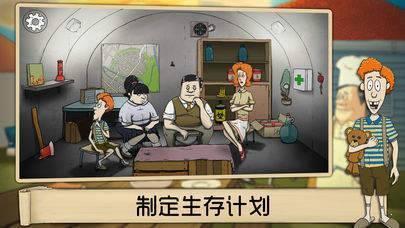 60秒游戏手机中文版图3