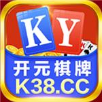 开元k38cc棋牌