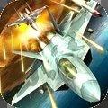 大炮轰飞机