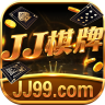 JJ棋牌JJ99