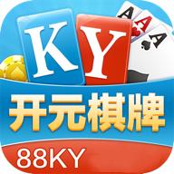 88ky88棋牌