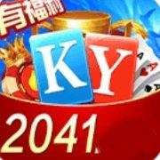 开元2041