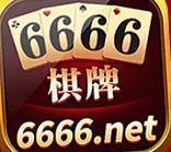 6666con