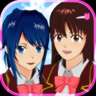 樱花学校模拟器2021