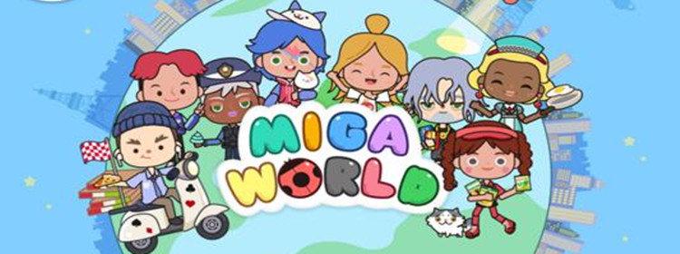 米加小镇世界破解版合集