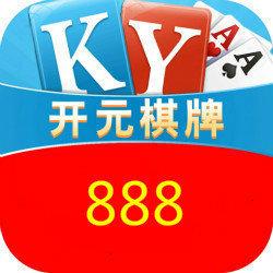 开元888