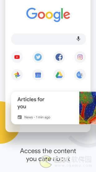 谷歌chrome图1