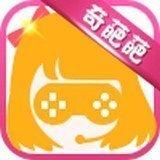 奇葩葩游戏盒子