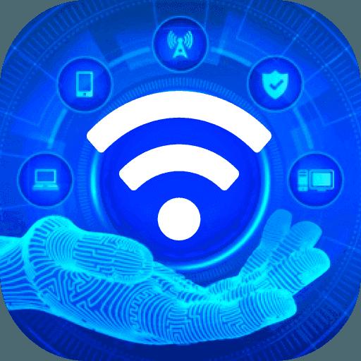 WiFi全能王