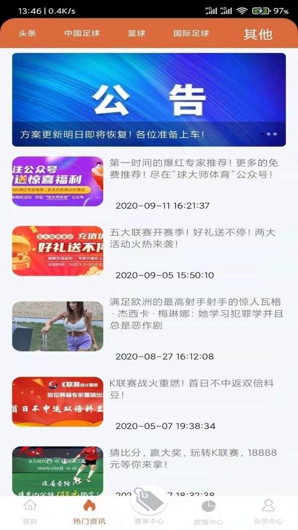 华体会体育官网版