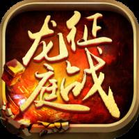 7kanba征战龙庭三端互通版