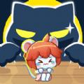 一起躲猫猫